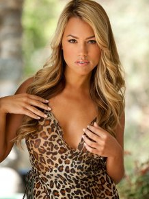 Jessica Hall in leopard dress